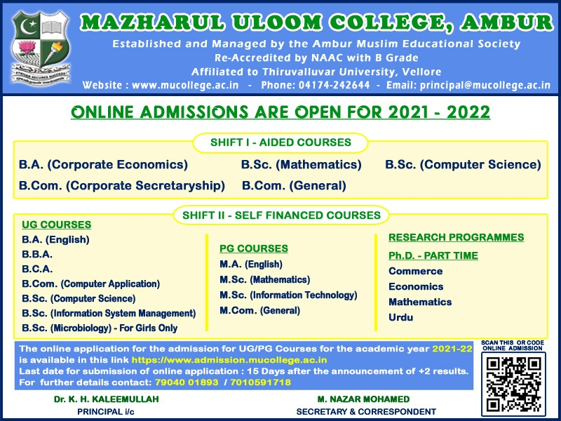Online application for the admissions for UG & PG Courses for the academic year 2021-2022